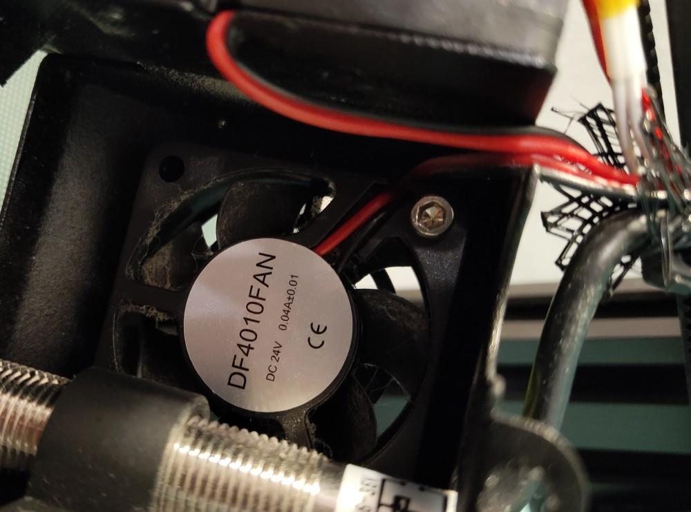 Вентилятор охлаждения экструдера